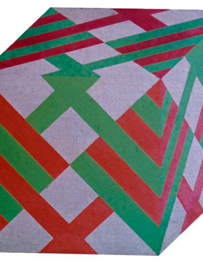 Cube   oil on canvas   Private collection - Texas USA   46x46cm